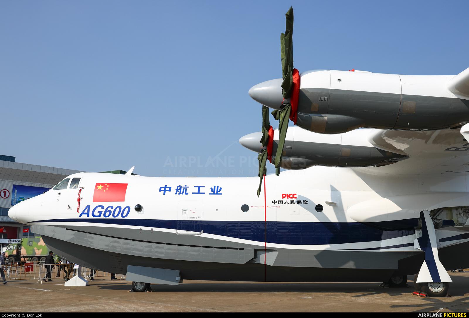 AVIC - China Aviation B-002A aircraft at Zhūhǎi-Jīnwān