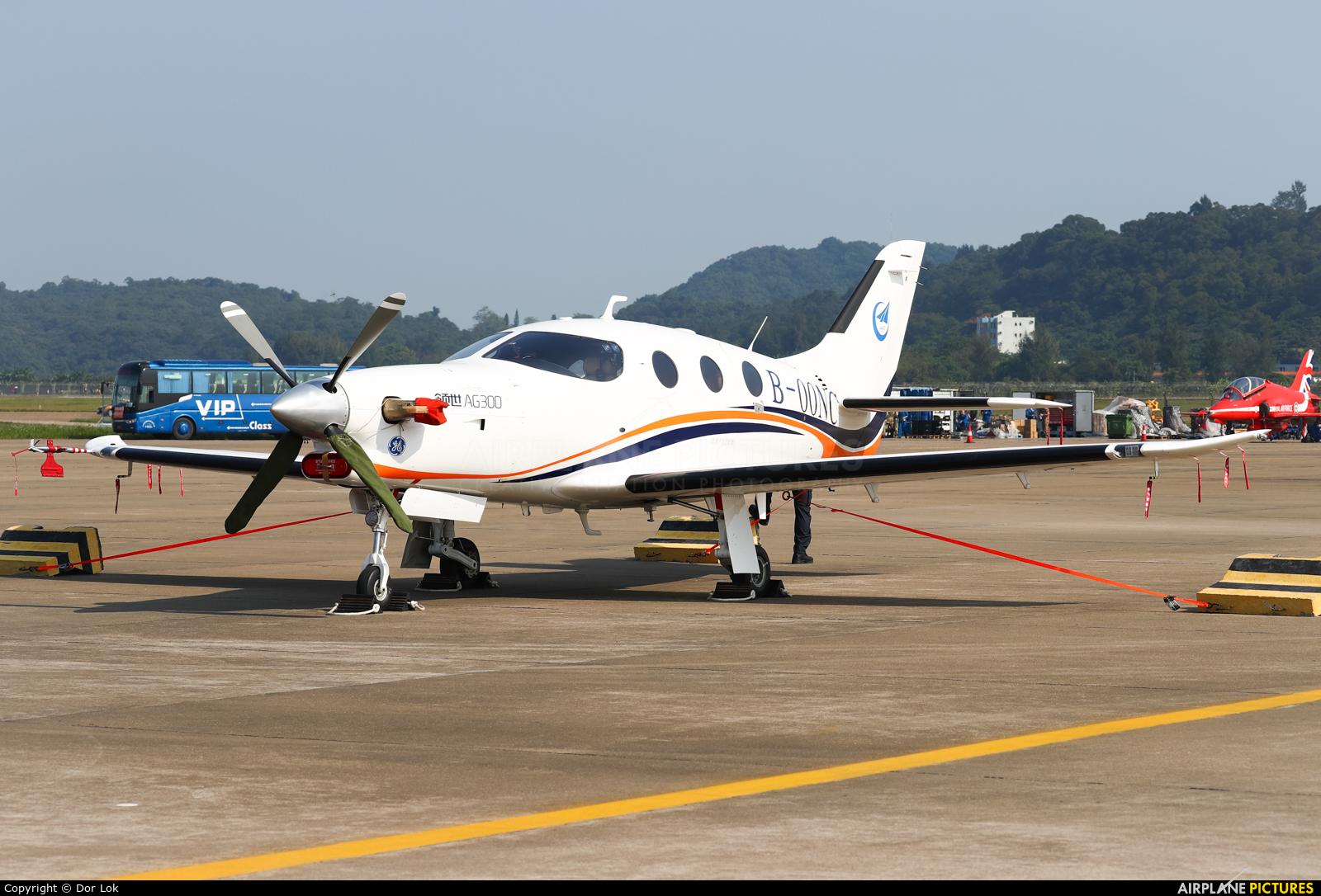 AVIC - China Aviation B-00NC aircraft at Zhūhǎi-Jīnwān