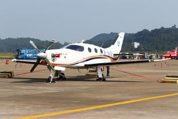 B-00NC - AVIC - China Aviation AVIC Leadair AG300
