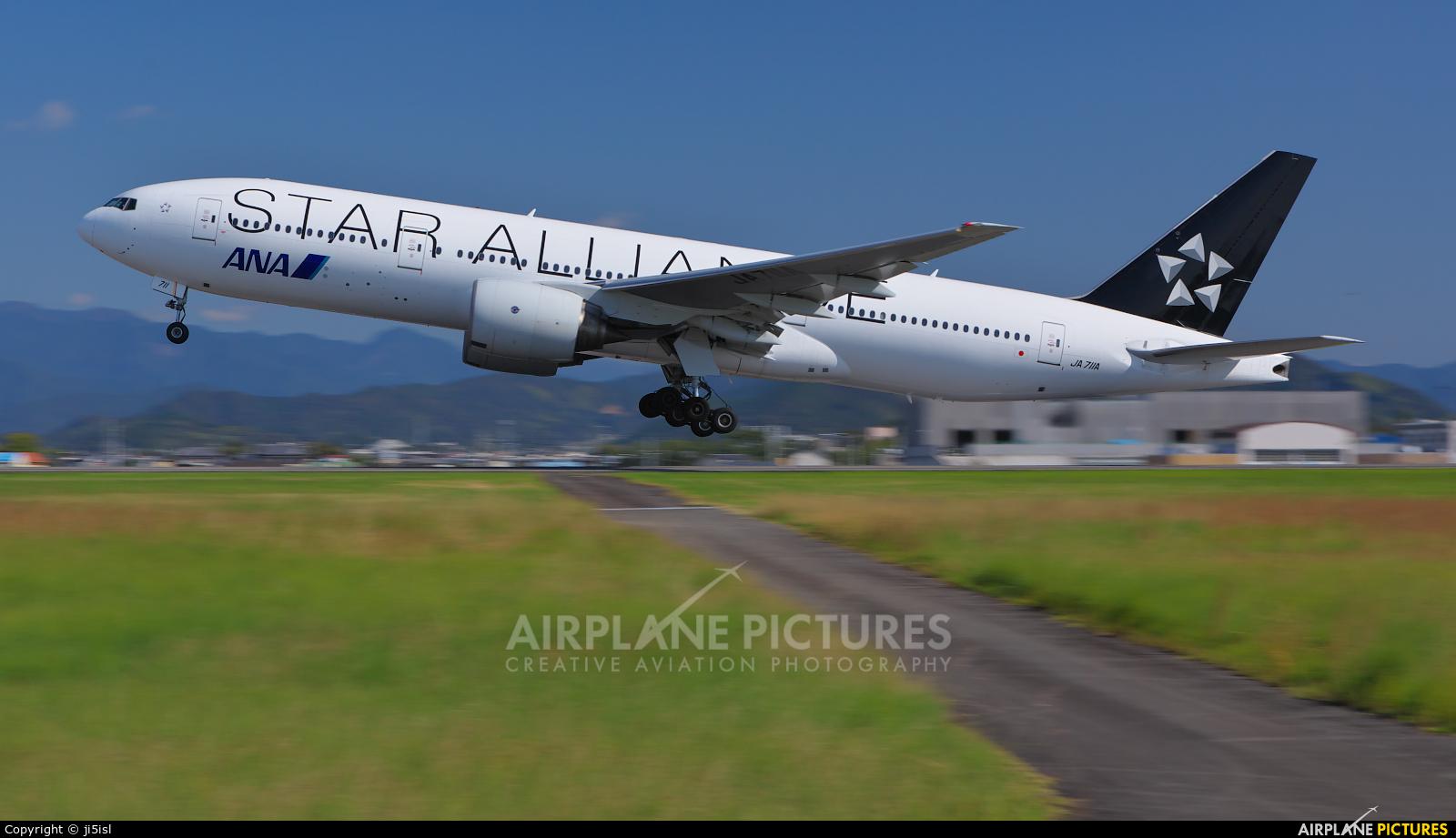 ANA - All Nippon Airways JA711A aircraft at Kōchi