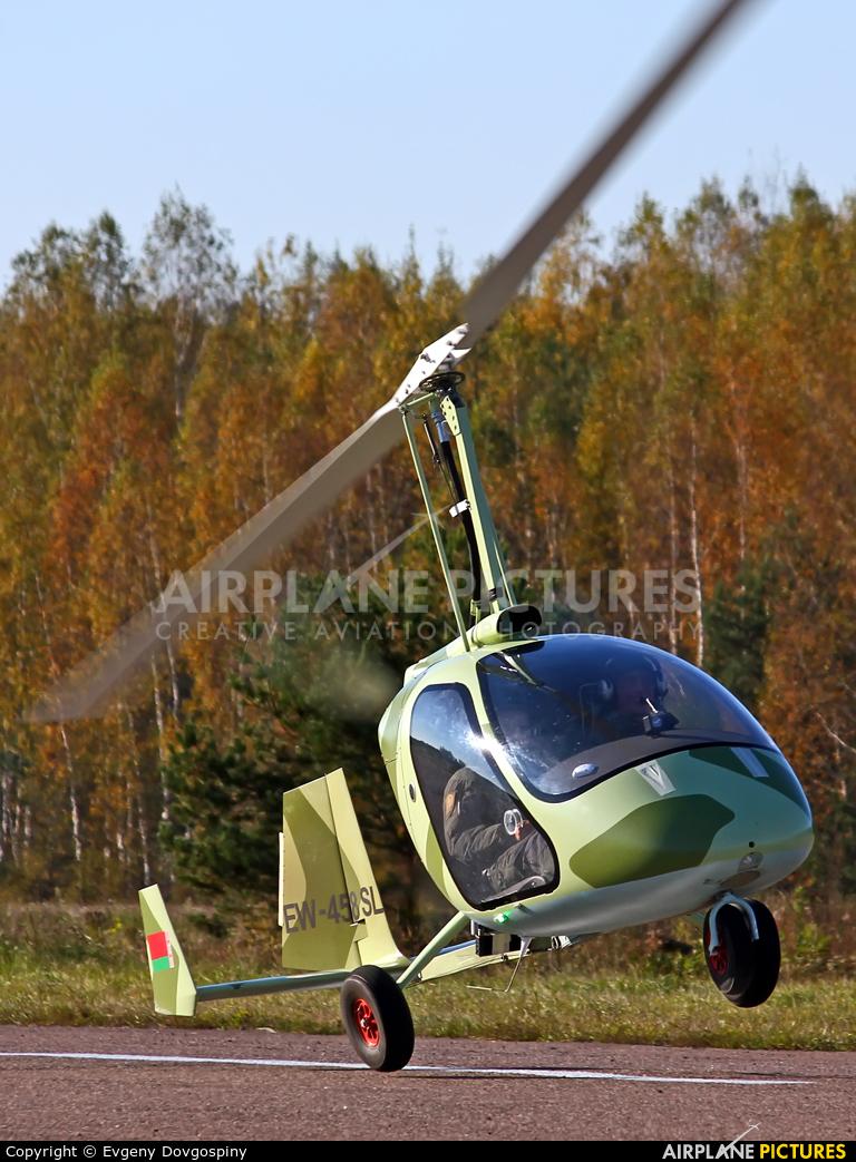 EW-458SL aircraft at Sivitsa