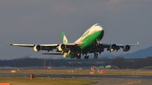 B-16411 - Eva Air Boeing 747-400 aircraft