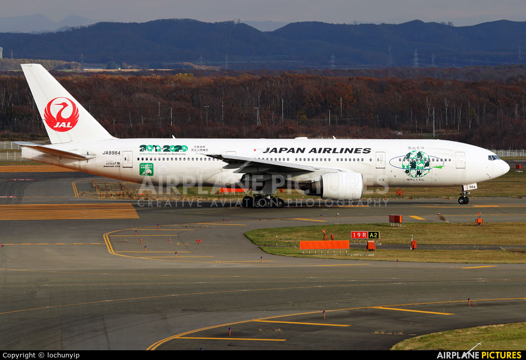 JAL - Japan Airlines JA8984 aircraft at New Chitose