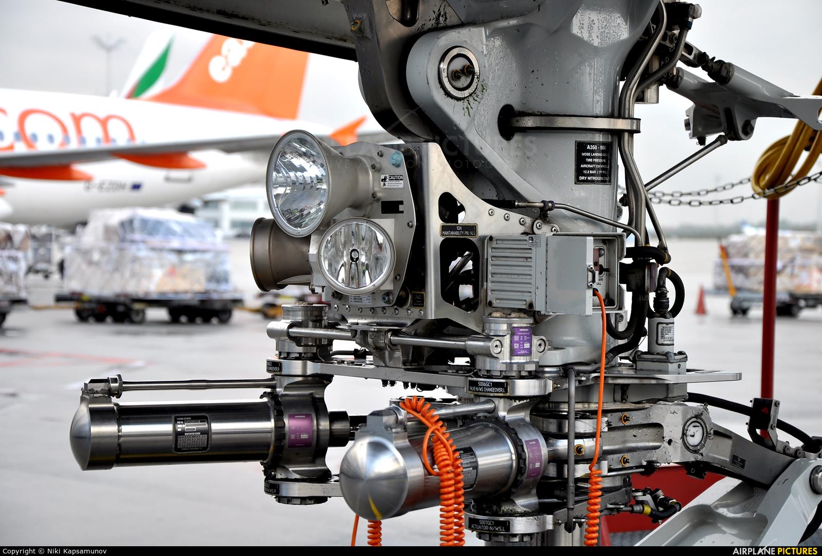 Qatar Airways A7-ALC aircraft at Munich