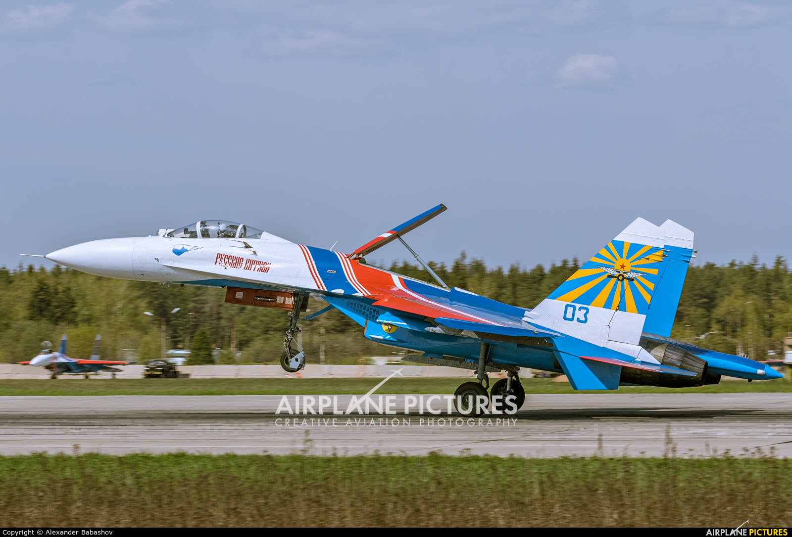 "Russia - Air Force ""Russian Knights"" Sukhoi Su-27P 03"