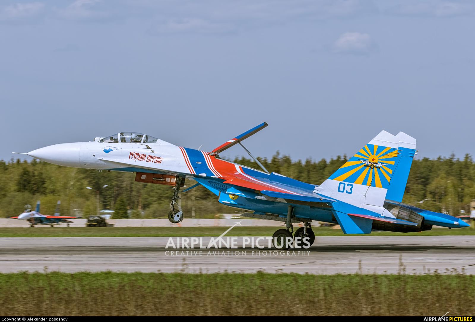 "Russia - Air Force ""Russian Knights"" Sukhoi Su-27P 03"