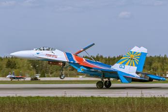 "03 - Russia - Air Force ""Russian Knights"" Sukhoi Su-27P"