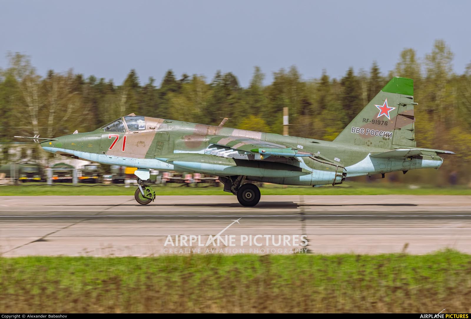 Russia - Air Force Sukhoi Su-25 RF-91976