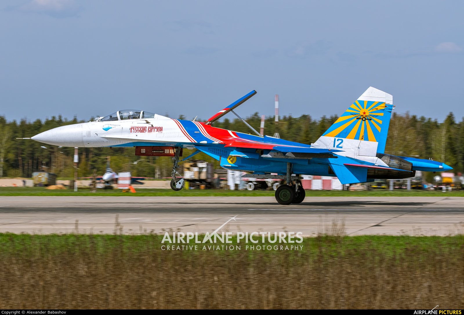 "Russia - Air Force ""Russian Knights"" 12 aircraft at Undisclosed Location"