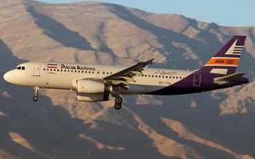 EP-TTB - Atrak Air Airbus A320