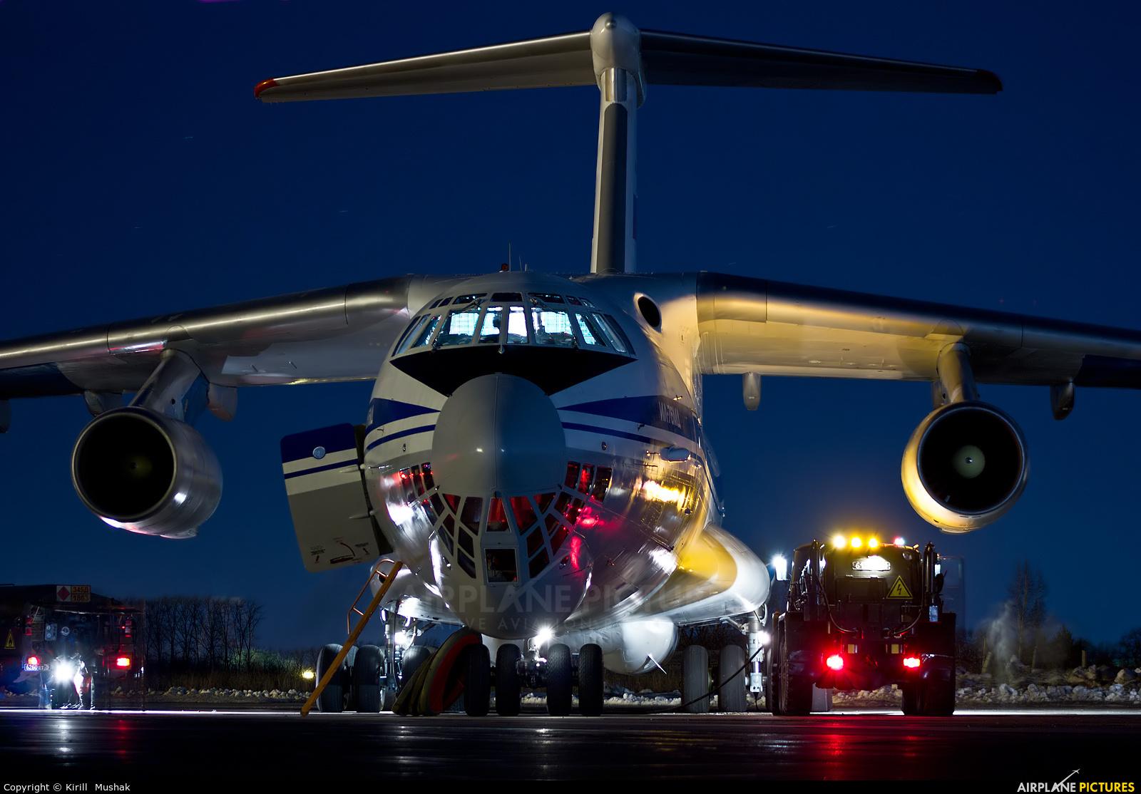 Russia - Air Force RA-76776 aircraft at Bolshoe Savino - Perm