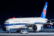 B-2027 - China Southern Cargo Boeing 777F aircraft