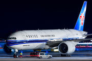 B-2027 - China Southern Cargo Boeing 777F aircraft