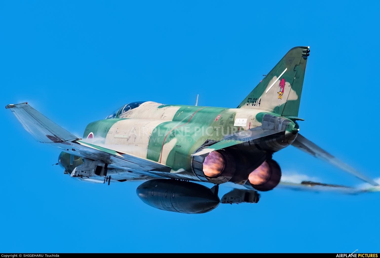 Japan - Air Self Defence Force 57-6914 aircraft at Ibaraki - Hyakuri AB