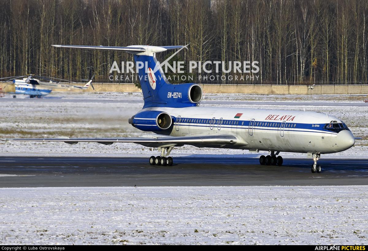 Belavia EW-85741 aircraft at St. Petersburg - Pulkovo