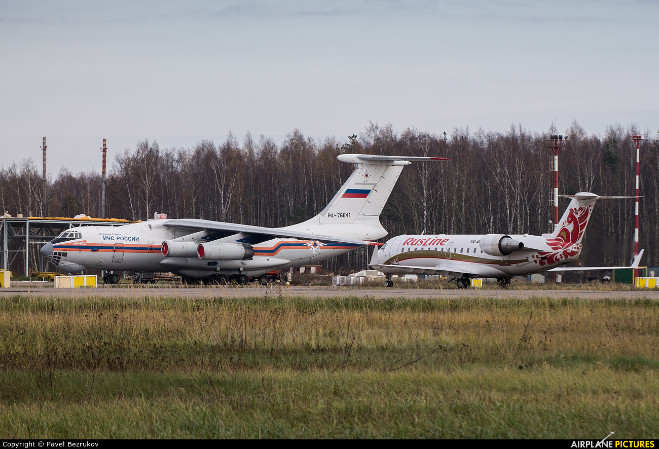 Rusline VQ-BND aircraft at Ivanovo - South