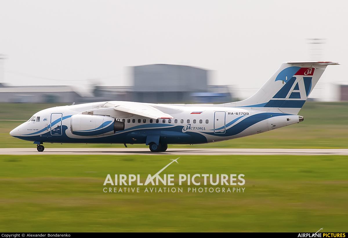 Polet Flight RA-61709 aircraft at Irkutsk