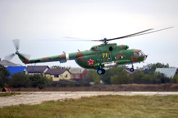71 - Russia - Ministry of Internal Affairs Mil Mi-8MT