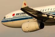 B-5925 - Air China Airbus A330-200 aircraft