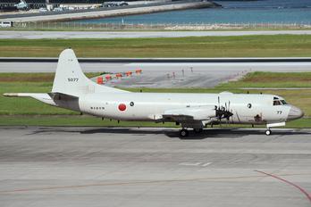 5077 - Japan - Maritime Self-Defense Force Lockheed P-3C Orion