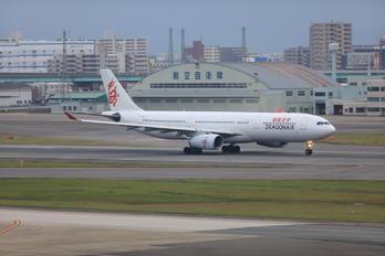 B-HLG - Dragonair Airbus A330-300