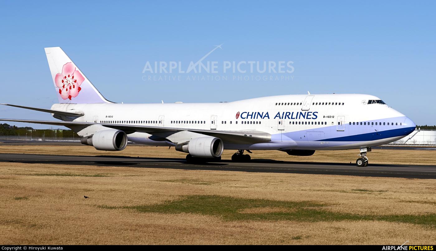China Airlines B-18212 aircraft at Tokyo - Narita Intl