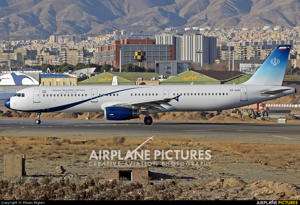Iran - Government EP-AGB aircraft at Tehran - Mehrabad Intl