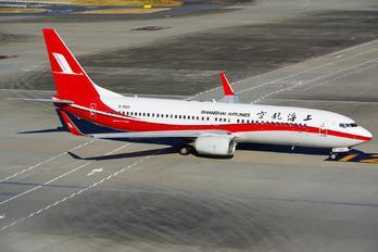 B-5691 - Shanghai Airlines Boeing 737-800
