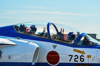 - - Japan - ASDF: Blue Impulse - Airport Overview - People, Pilot