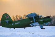 RF-00499 - DOSAAF / ROSTO Antonov An-2 aircraft
