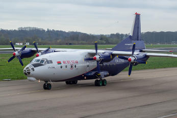 EW-275TI - Ruby Star Air Enterprise Antonov An-12 (all models)