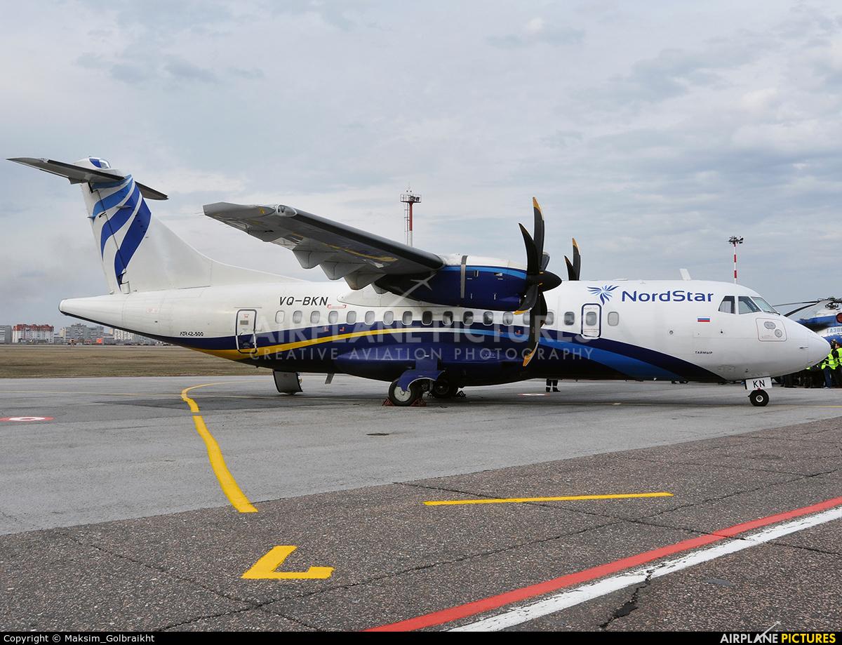 NordStar Airlines VQ-BKN aircraft at Omsk Tsentralny