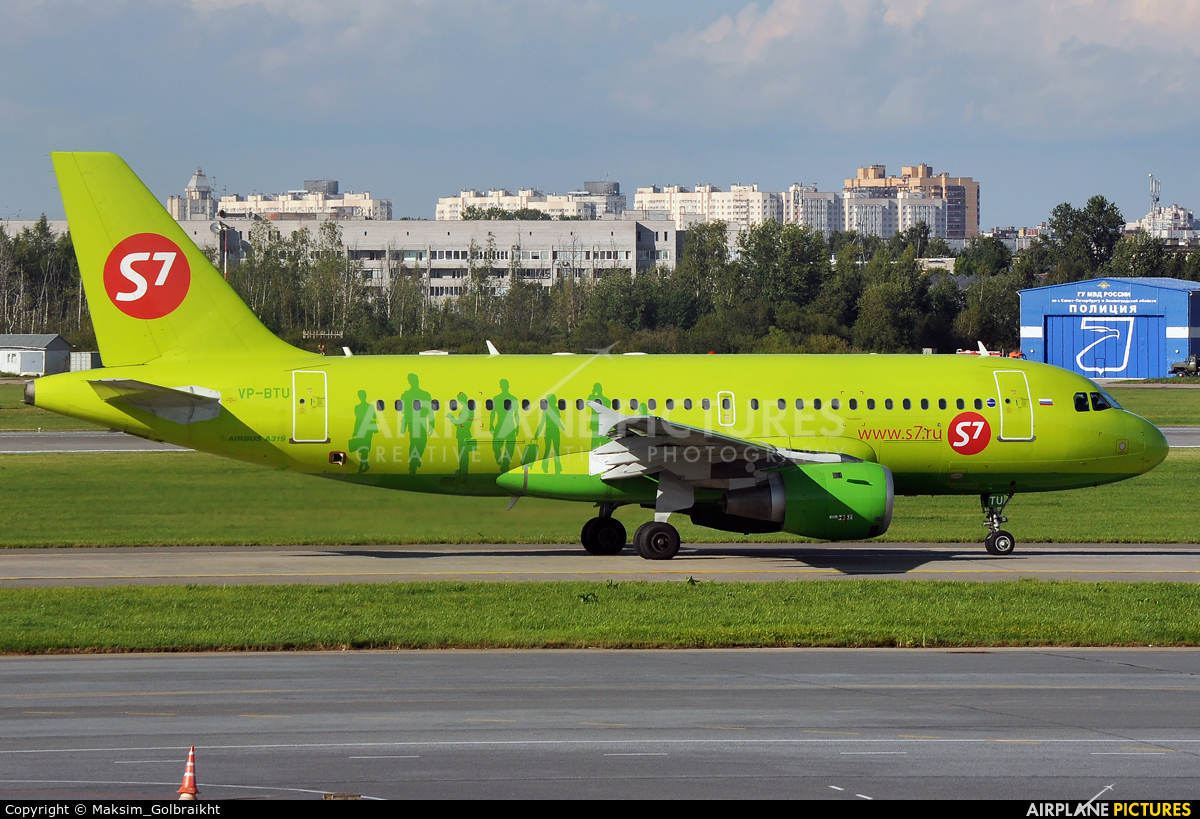 S7 Airlines VP-BTU aircraft at St. Petersburg - Pulkovo