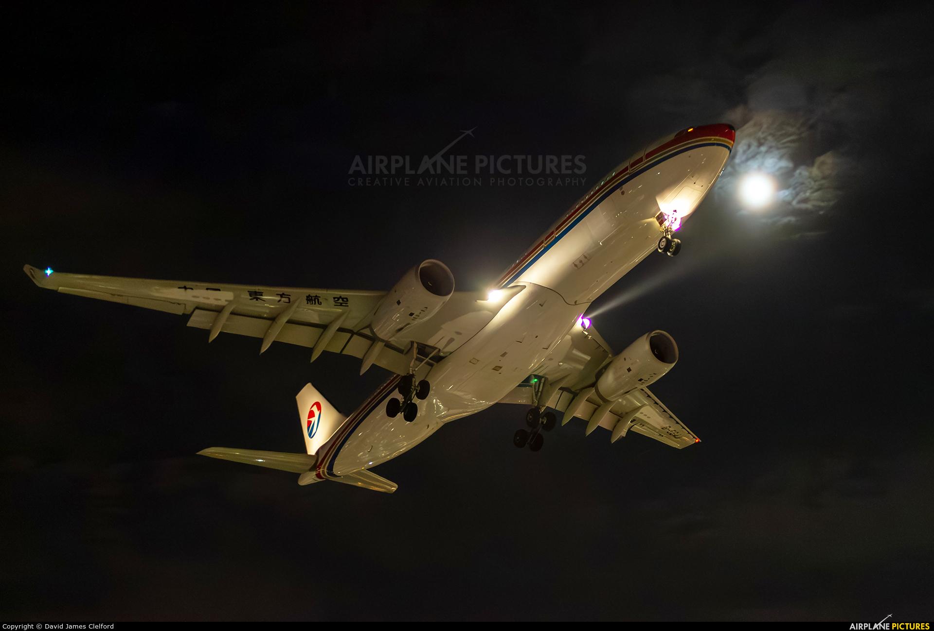 China Eastern Airlines B-5943 aircraft at London - Heathrow