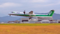 JA858A - ANA Wings de Havilland Canada DHC-8-400Q / Bombardier Q400 aircraft