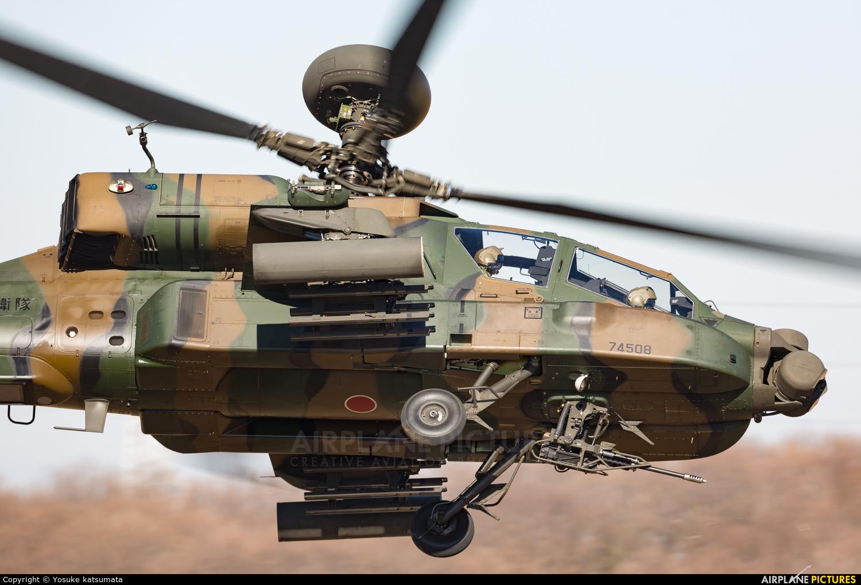 Japan - Ground Self Defense Force 74508 aircraft at Off Airport - Japan