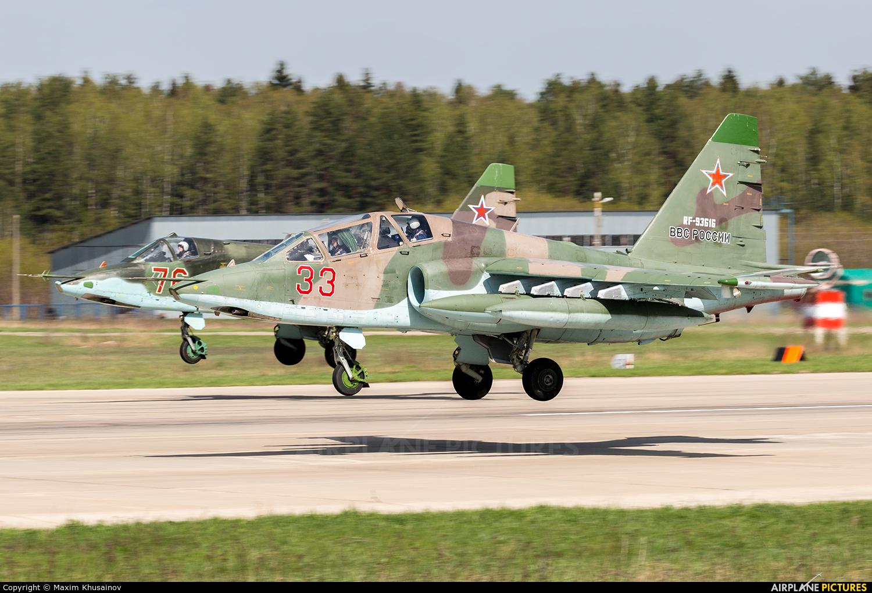 Russia - Air Force RF-93616 aircraft at Kubinka