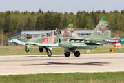 RF-93616 - Russia - Air Force Sukhoi Su-25UB aircraft