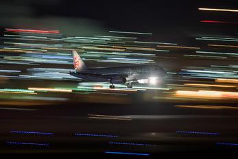 B-HSD - Dragonair Airbus A320