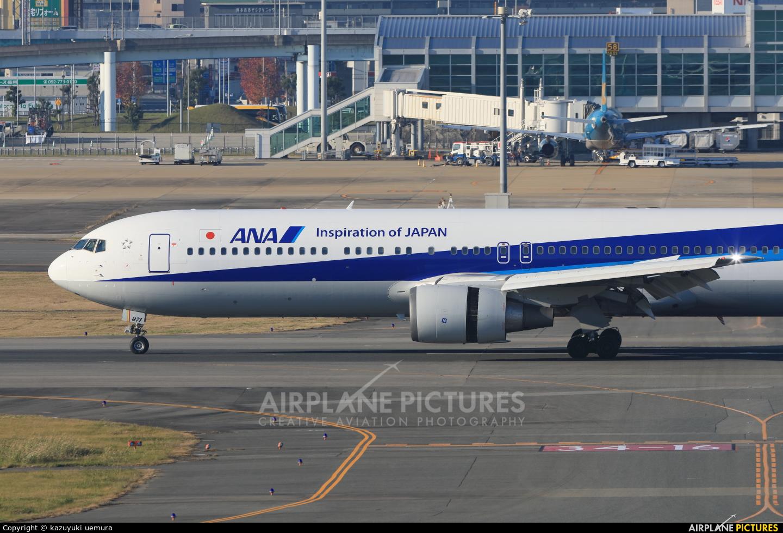 ANA - All Nippon Airways JA8971 aircraft at Fukuoka