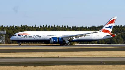 G-ZBKP - British Airtours Boeing 787-9 Dreamliner