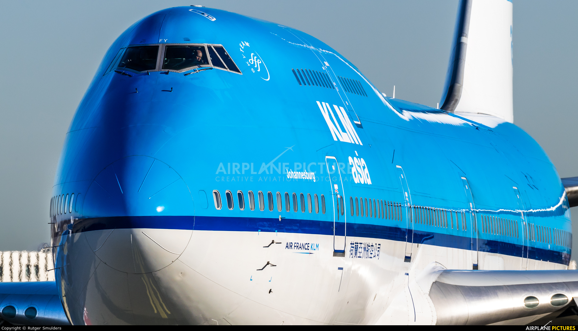 KLM Asia PH-BFY aircraft at Amsterdam - Schiphol