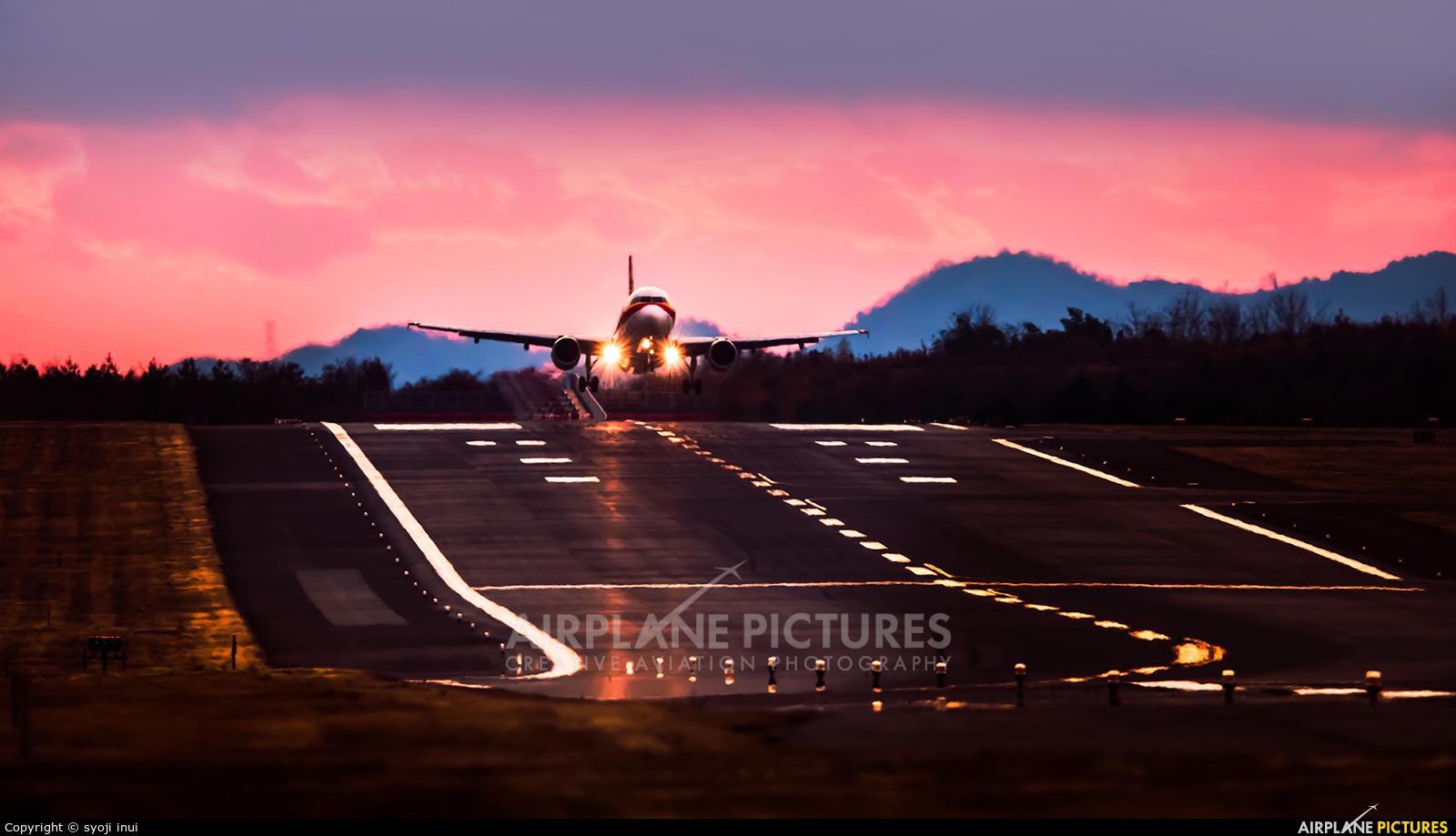 Hong Kong Airlines - aircraft at Okayama