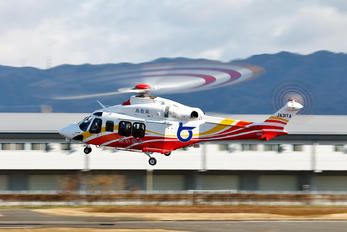 JA31TA - Japan - Fire and Disaster Management Agency Agusta Westland AW139