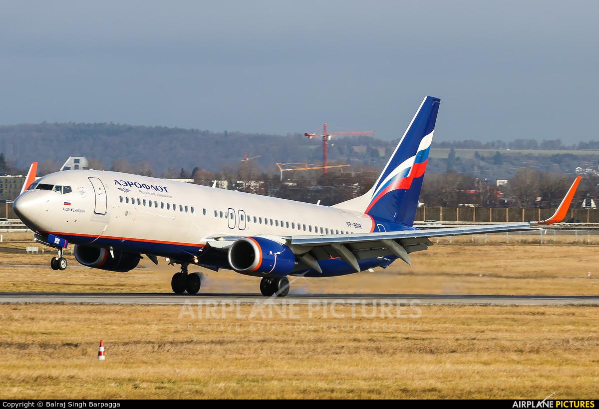 Aeroflot VP-BRR aircraft at Stuttgart