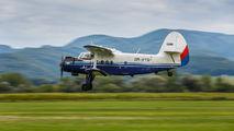 OM-PYB - Aeroklub Dubnica nad Vahom Antonov An-2 aircraft