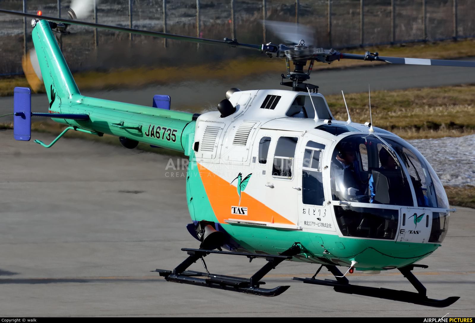 Tohoku Air Service JA6735 aircraft at Akita