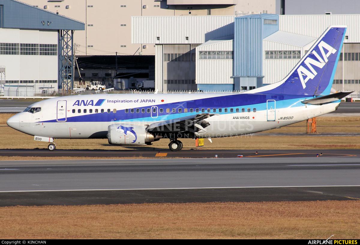 ANA Wings JA8500 aircraft at Osaka - Itami Intl