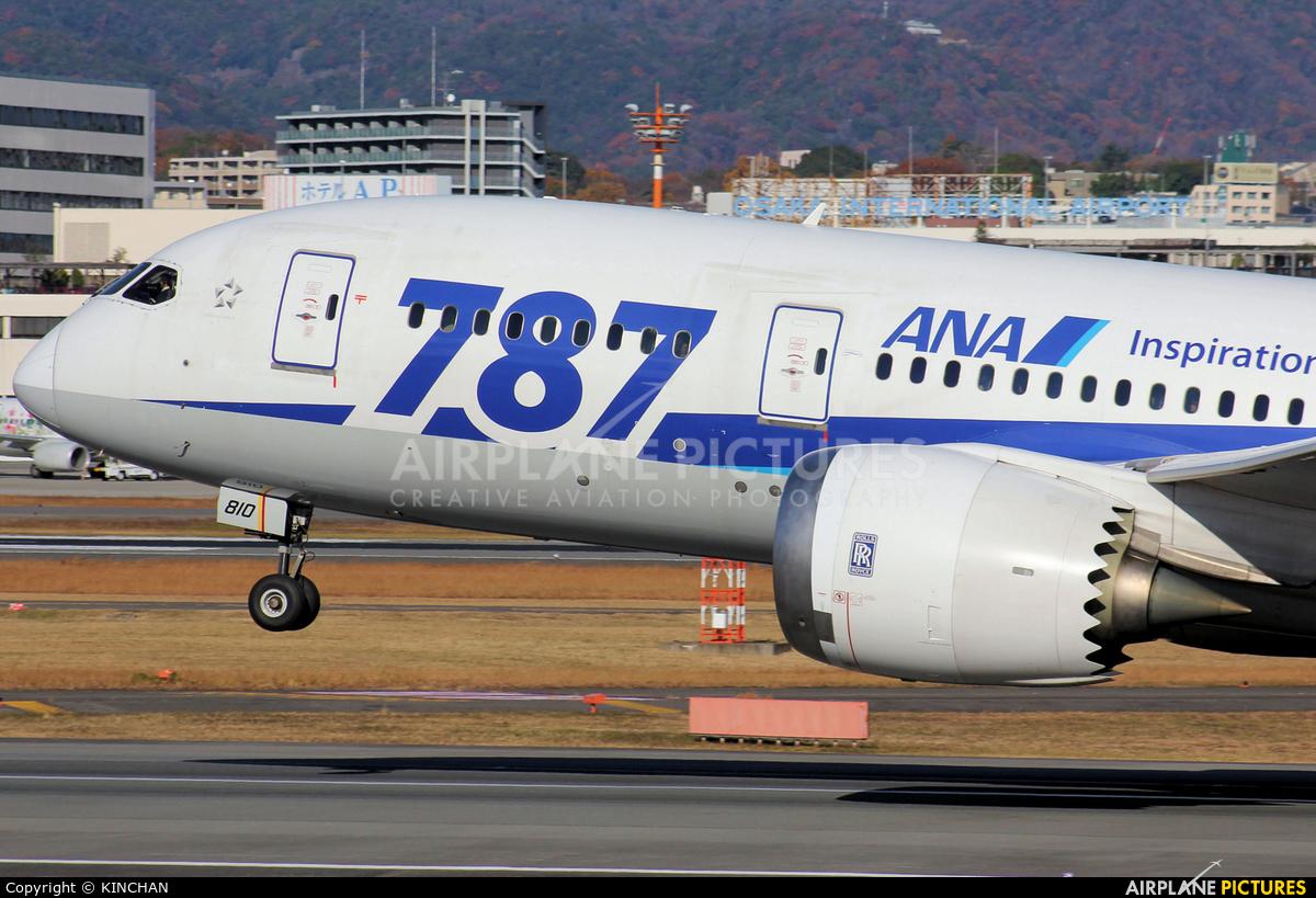 ANA - All Nippon Airways JA810A aircraft at Osaka - Itami Intl