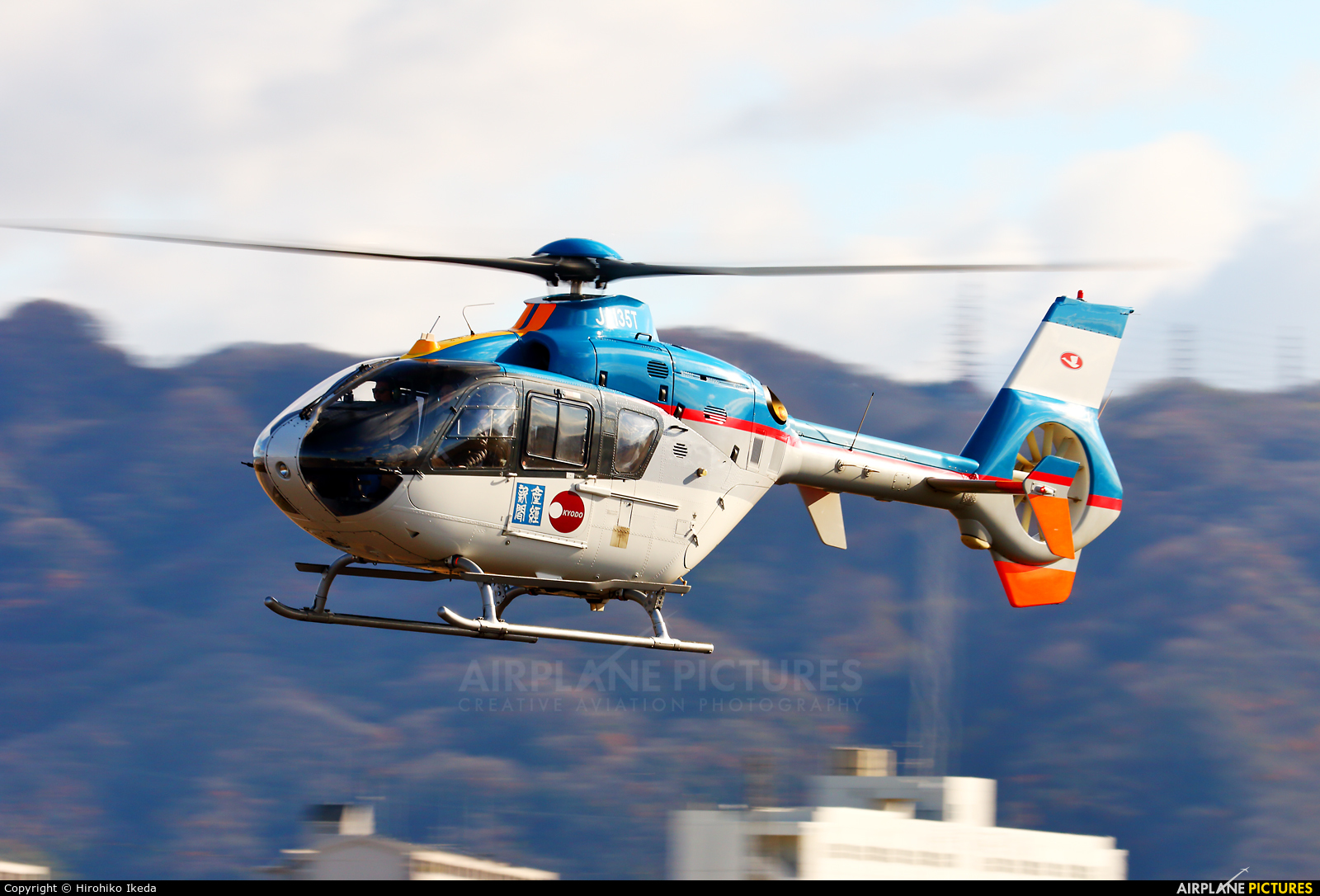 Toho Air Service JA135T aircraft at Yao